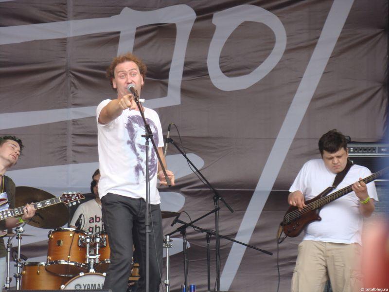 Александр Демидов как музыкант