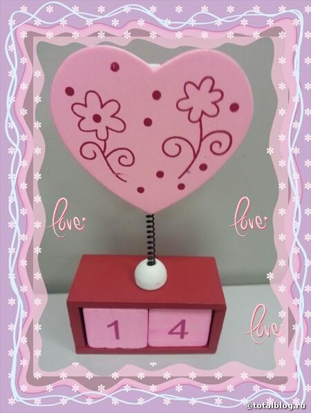 подарок на 14 февраля на День Святого Валентина