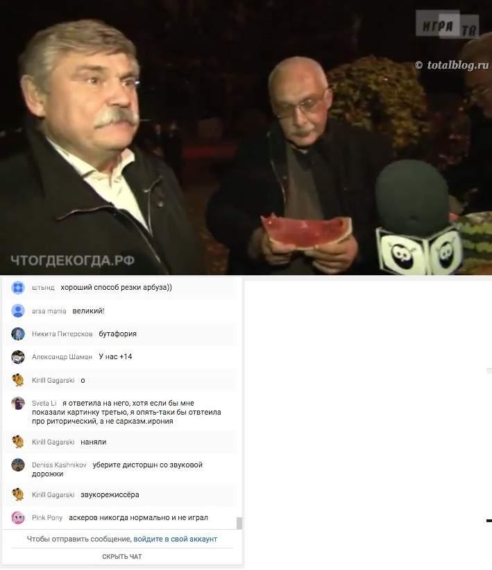 Виктор Сиднев Андрей Козлов ЧГК