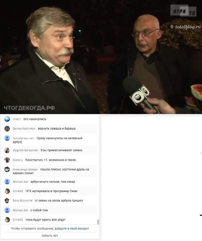 онлайн трансляция игры Что Где Когда Москва